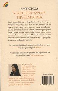 Strijdlied van een tijgermoeder / druk 1