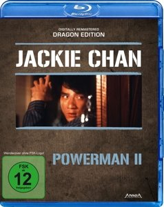 Powerman 2-Dragon Edition-