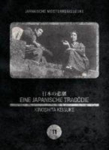 Eine japanische Tragoedie