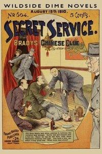 Secret Service #604