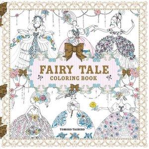 Fairy Tale Colouring Book