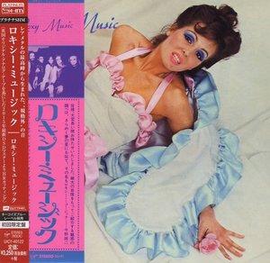 Roxy Music-SHM-CD
