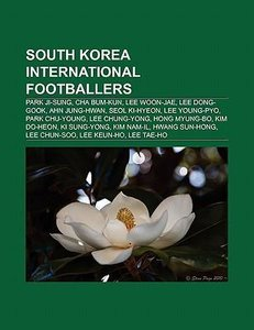 South Korea international footballers