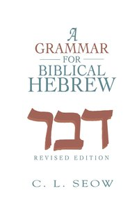 A Grammar for Biblical Hebrew Revised Edition