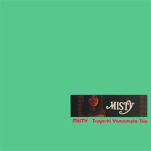 Misty-45rpm