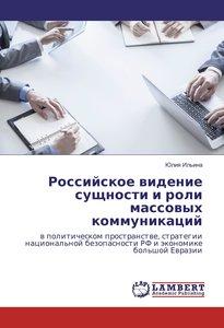 Rossijskoe videnie sushhnosti i roli massovyh kommunikacij