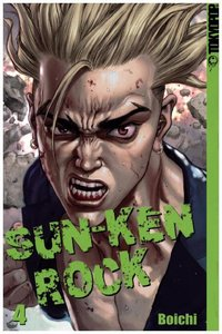 Sun-Ken Rock 04