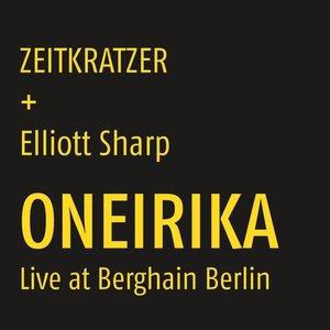 Oneirika (180g Vinyl)