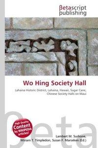 Wo Hing Society Hall