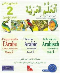Ich lerne Arabisch 2. Arbeitsbuch