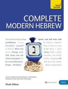 Complete Modern Hebrew Beginner to Intermediate Course, w. 2 Aud