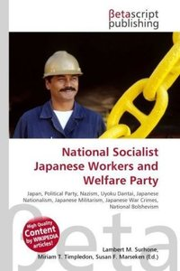 National Socialist Japanese Workers and Welfare Party