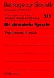 Die ukrainische Sprache.