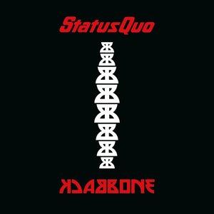 Backbone (Limited CD Digipak)