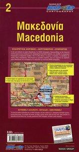 Macedonia 1 : 200 000