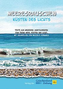 Meeresrauschen - Küsten des Lichts