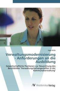 Verwaltungsmodernisierung - Anforderungen an die Ausbildung