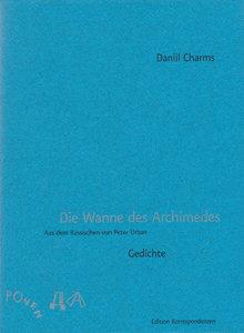 Die Wanne des Archimedes