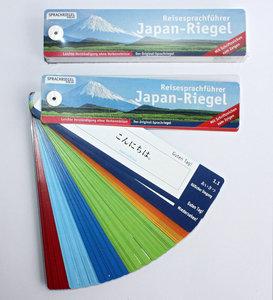 Japan-Riegel (Nonbook)