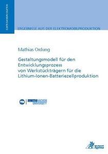 Gestaltungsmodell für den Entwicklungsprozess von Werkstückträge