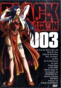 Black Lagoon, Episoden 9-12, DVD, deutsche u. japanische Version