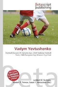 Vadym Yevtushenko