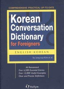 Korean Conversation Dictionary ENGLISH-KOREAN