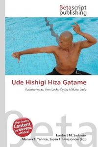 Ude Hishigi Hiza Gatame