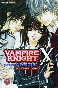Vampire Knight: X (Official Fan Book)