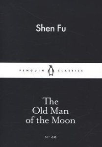 The Old Man of the Moon