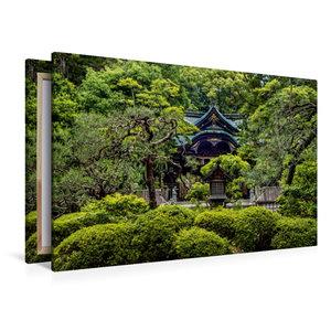 Premium Textil-Leinwand 120 cm x 80 cm quer Okazaki Tempel, Kyot