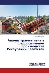 Analiz travmatizma v ferrosplavnom proizvodstve Respubliki Kazak