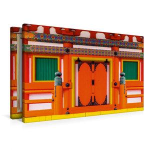 Premium Textil-Leinwand 90 cm x 60 cm quer Kiyomizu