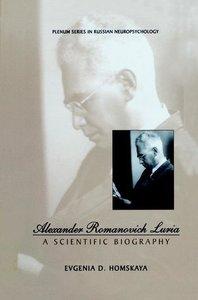 Alexander Romanovich Luria