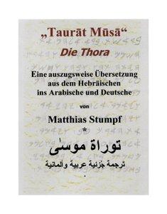 Midrash Sodi