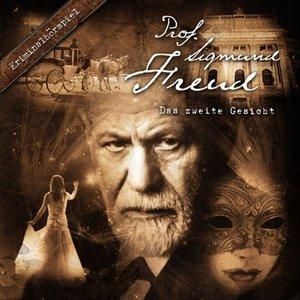 Friedhof der Namenlosen, 1 Audio-CD