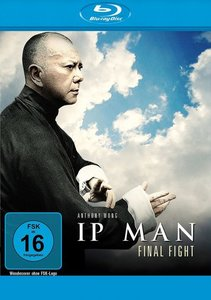 IP MAN Zero-Special Edition